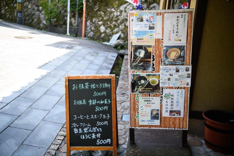 お抹茶や和菓子をいただけます