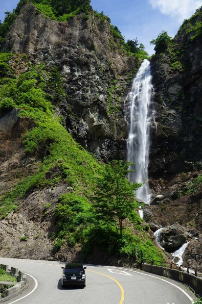 Fukube Waterfall